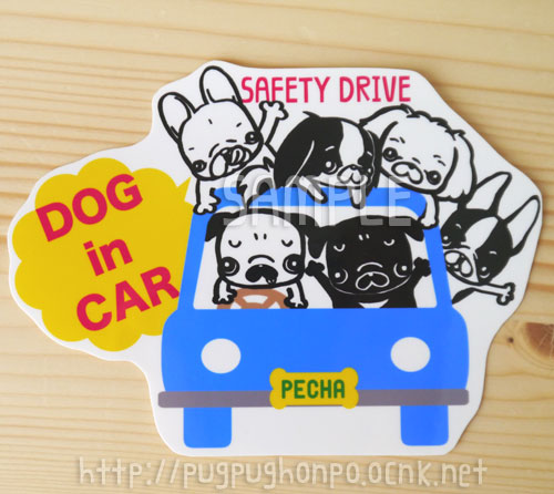 画像1: DOG in CAR