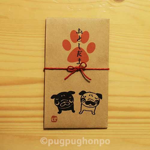 画像1: 三つ折りぽち袋/おとしだま(3枚入り)