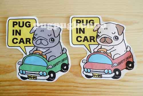 画像1: PUG IN CAR(車に乗ってるバージョン)
